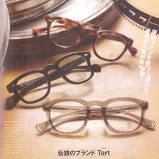 JULIUS TART OPTICAL 3/4(土)発売決定!!